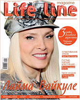 "Журнал ""Life line magazine"""
